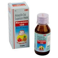 ノバモックス(アモキシリンドライシロップ) 30ml